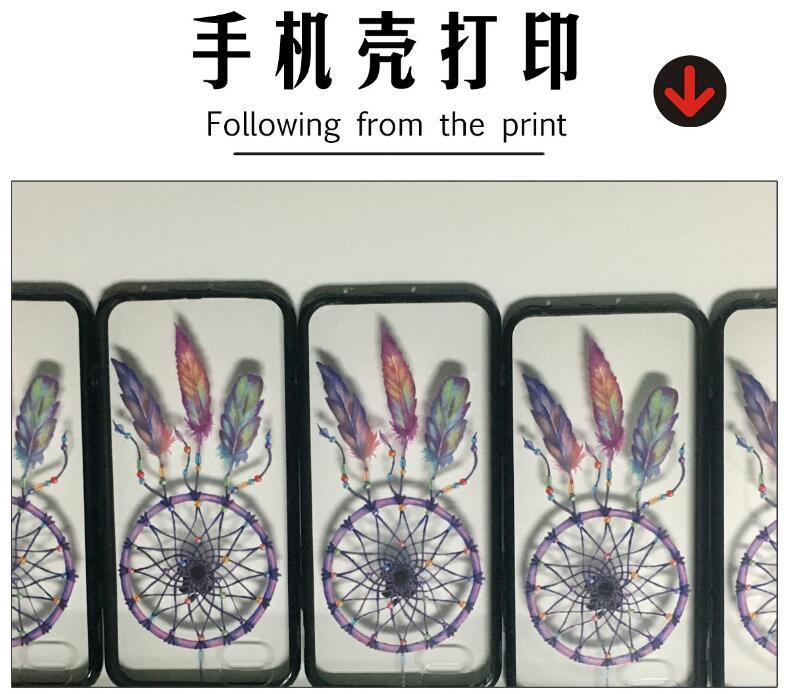 手机壳UV彩印加工