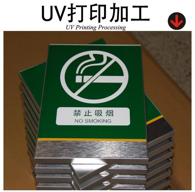 铝合金UV彩印加工