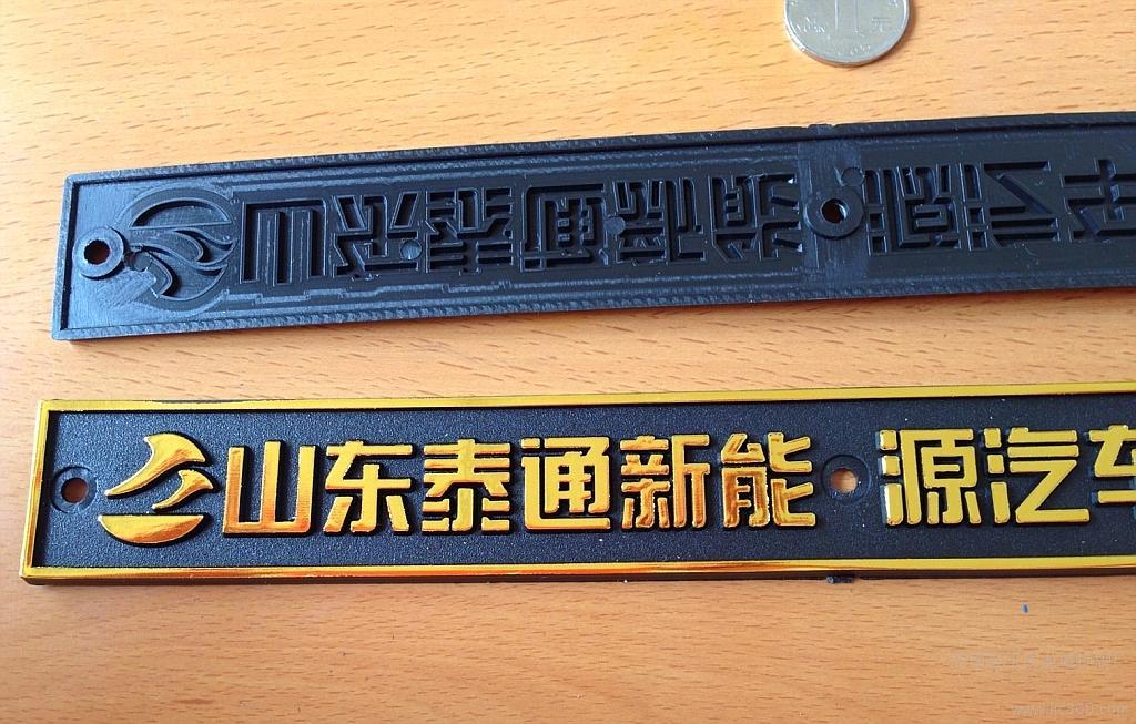 塑胶面板烫金加工