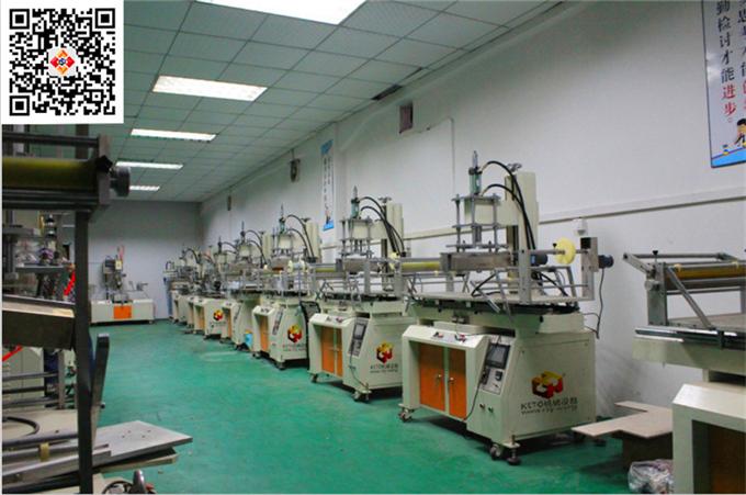 泓亿嘉热转印机械设备展示(十六)