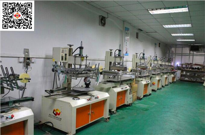 泓亿嘉热转印机械设备展示(十七)