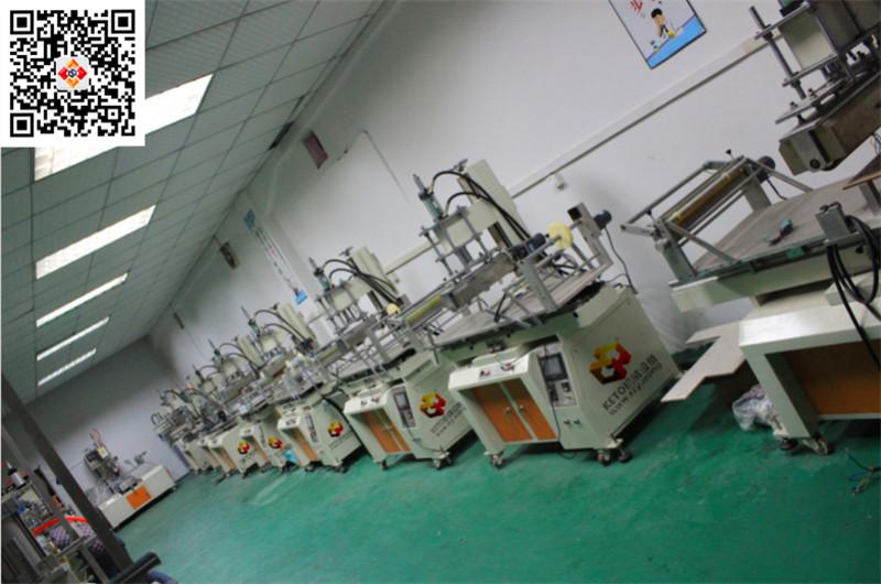 泓亿嘉热转印机械设备展示(二十)