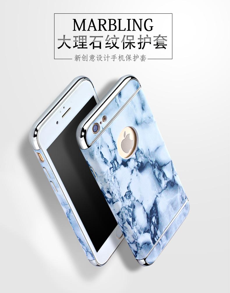 手机壳大理石花纹水贴