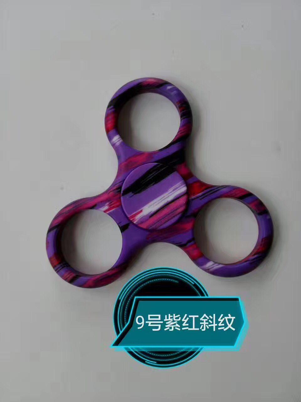 紫色斜纹水贴加工
