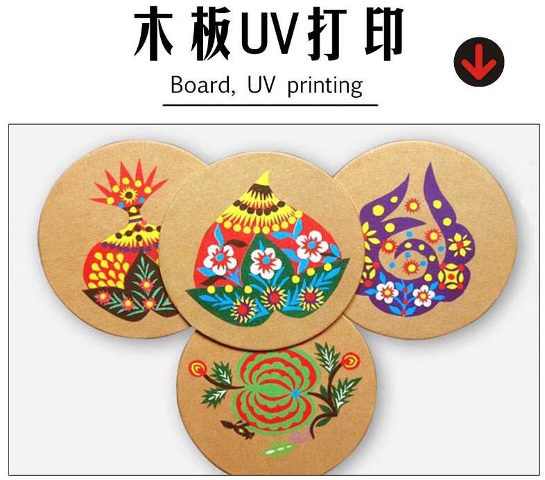 <strong>深圳UV彩印加工厂,专业于</strong>